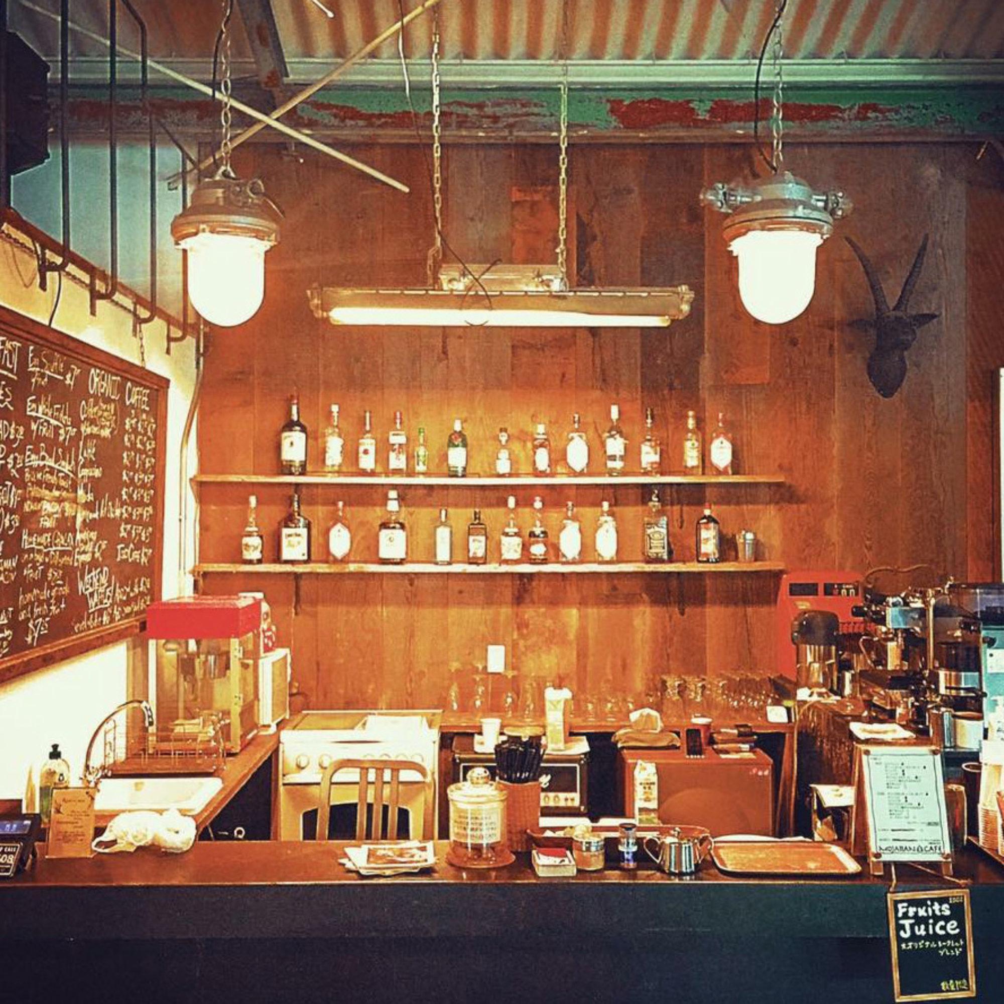MOJAIIAN CAFE